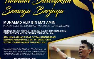 Calon Kem Pusat : SAT International Futsal Championship Thailand 2021
