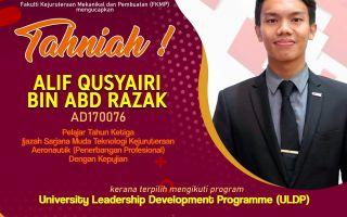 Tahniah! Pelajar FKMP Terpilih Mengikuti University Leadership Development Programme (ULDP)